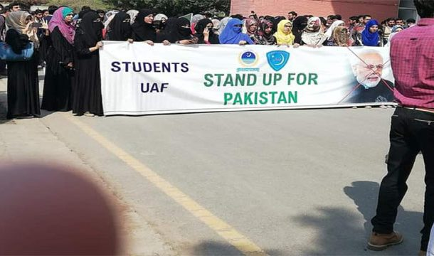 Students of UAF Protesting Against Modi Intending To War
