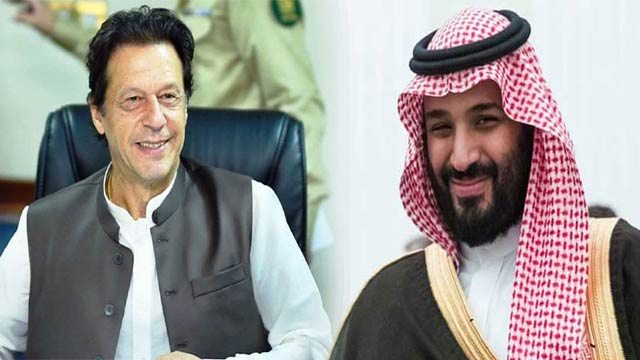 Details Regarding Visit of Saudi Crown Prince Released