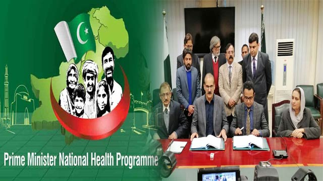 Punjab Government, State Life Signed Contract to Implement Health Cards Scheme