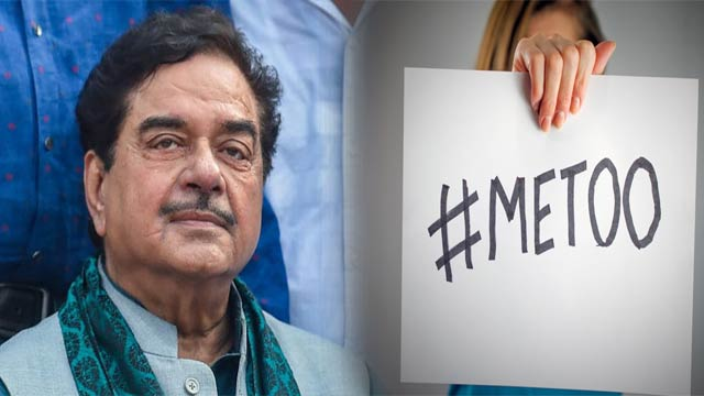 Fortunate My Name Hasn't Come Out in MeToo Movement : Shatrughan Sinha