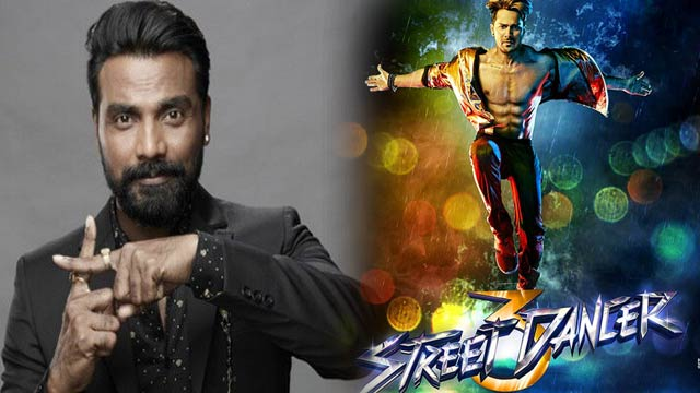 Remo D'souza Super Excited for Street Dancer 3D