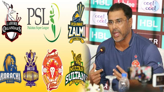 Every PSL Throws Good Talent: Waqar Younis