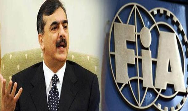 FIA Bars PPP Leader From Traveling Abroad