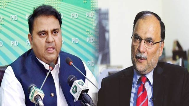 Social Media Crackdown Aims to Suppress Critical Voice: Ahsan Iqbal