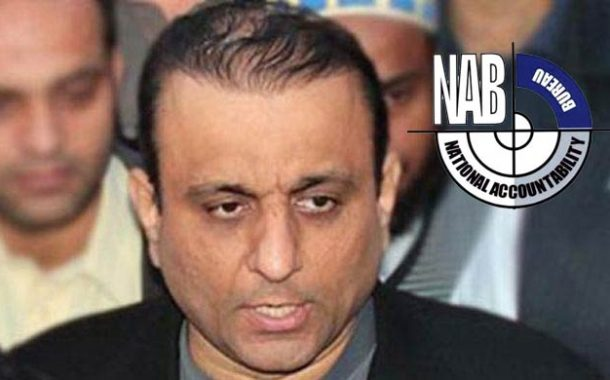 Aleem Khan's Remand Extended for 10 Days