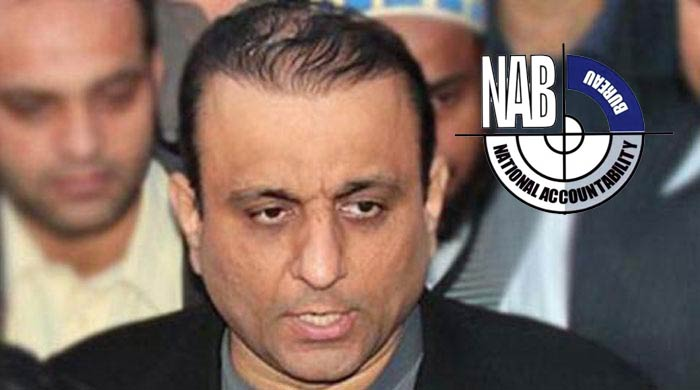 Aleem Khan Presented Before Court Amid Tight Security