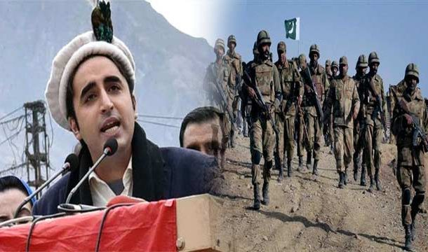 Nation Stands With Our Brave Soldiers: Bilawal Bhutto