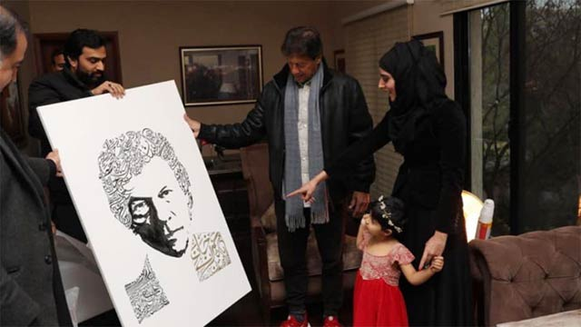 Have You Seen Beautiful Calligraphy Portrait of PM Imran?