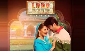 'Load Wedding' awarded as Best Feature Film award at Indian Film Festival! Congratulations!
