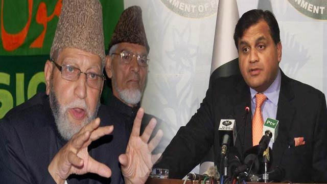 Pakistan Expresses Grief Over Demise of Mufti Bashir-ud-Din