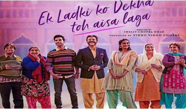 Ek Ladki Ko Dekha Toh Aisa Laga Movie Review! It's all About Love