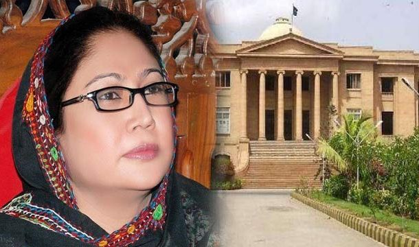 Iqama Case: SHC Seeks Documents Against Faryal Talpur