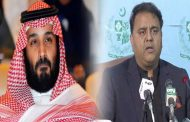 Saudi Investments Would be Biggest in Last 10 Years: Fawad