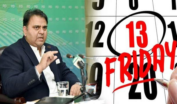 No Change in Weekly Holiday: Fawad