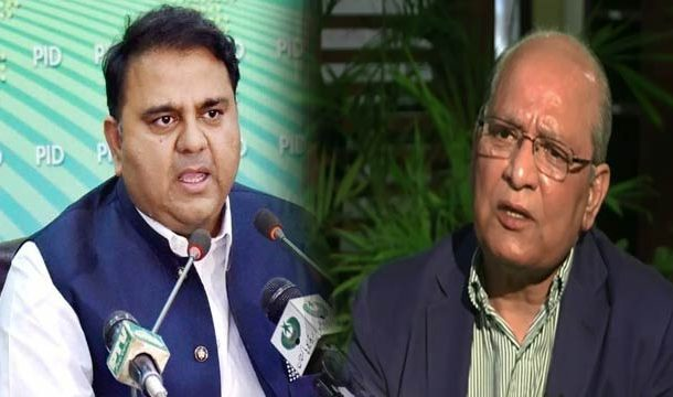 Fawad Ch Criticizes Mushahidullah for Backing PIA's Fake Degree Holder Pilots