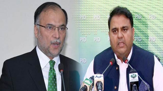 IMF Package: Words War Between Fawad and Opposition Continues