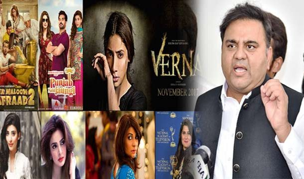 Chinese Investors Showing Massive Interest in Pakistani Entertainment Industry