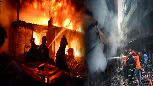 Bangladesh: At Least 70 Killed as Fire Engulfs Building