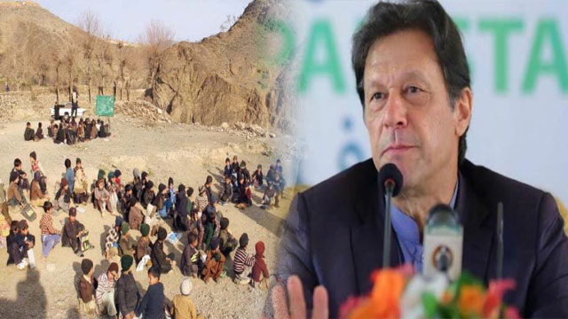 Tribal Areas Lag Behind in Fields of Education, Health: PM Imran