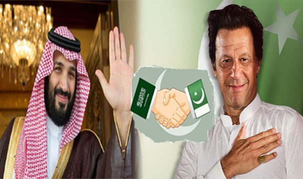 Saudi Arabia and Pakistan Enjoys Historic Close Friendly Relations