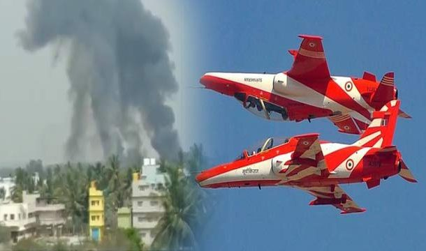 Indian Aircrafts Crash During Air Show
