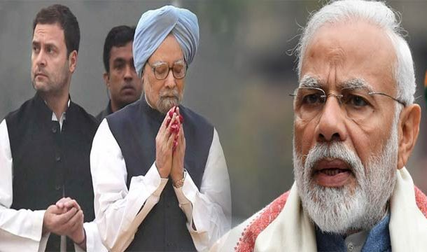 Pulwama Attack: Indian Opposition Stands With Government
