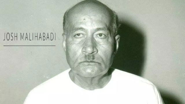 Death Anniversary of Revolutionary Poet Josh Malihabadi Today