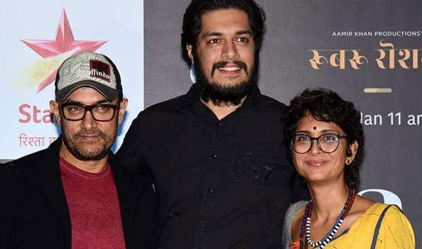 Aamir Khan's Son All Set to Make Bollywood Debut