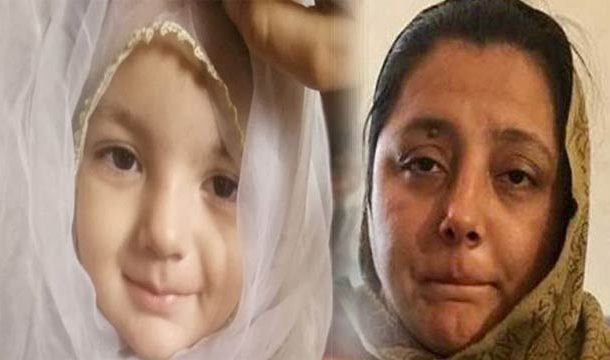 Women Drowns Minor Daughter in Sea View, Arrested