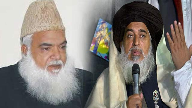 TLP, TLYRA Chiefs' Bail Petition Rejected