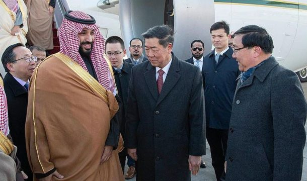 Saudi Crown Prince MbS Reaches Beijing