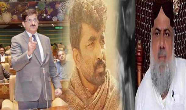 Irshad Ranjhani Case: CM Sindh Scolds Sindh IG Over Unprofessional Handling of Case