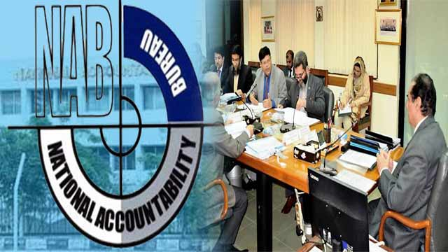 Fake Accounts: NAB Constitute Teams to Record Statements