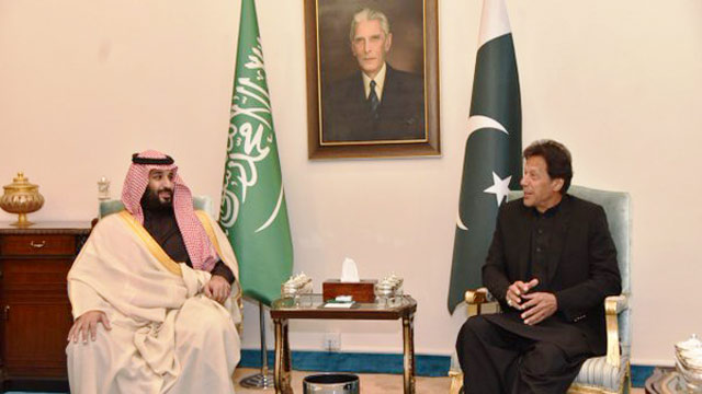 $20Billion Worth MOUs Signed During Saudi Crown Prince's Visit