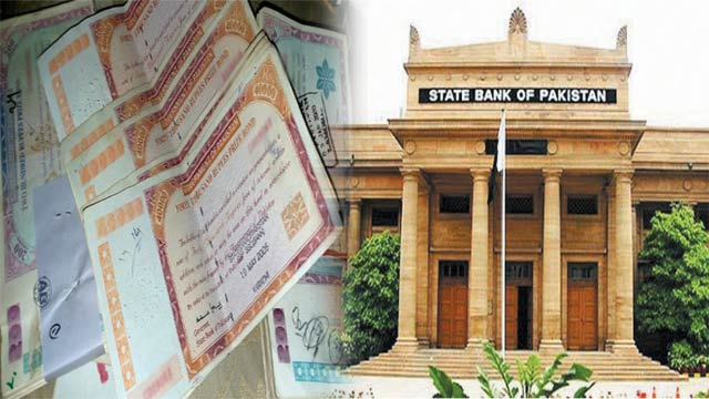 Curtain Fall on Rs 40,000 Denomination Prize Bonds