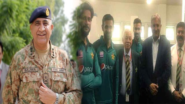 COAS Bajwa's Surprise Visit to Pakistan Cricket Team's Dressing Room