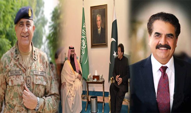 Two Pakistani Generals Played Key Role To Take Saudi-Pak Relations To New Heights