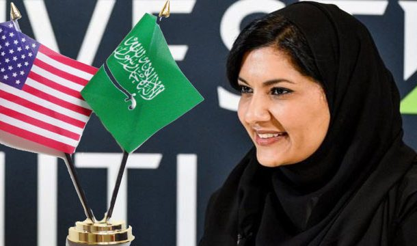 Princess Reema Bint Bandar Becomes First Female Ambassador Of KSA