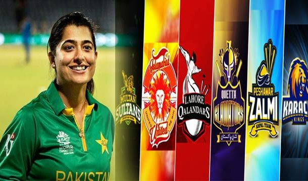 Sana Mir Calls for Women's Version of PSL