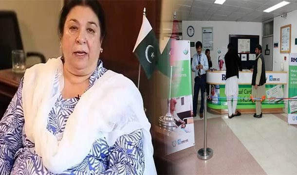 Health Cards to be Introduced in 36 Districts of Punjab