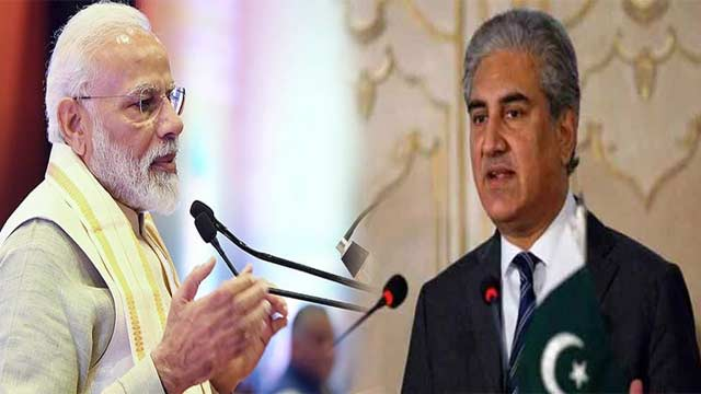 Indian Leadership Flustered in Trying to Achieve Political Gains: FM Qureshi