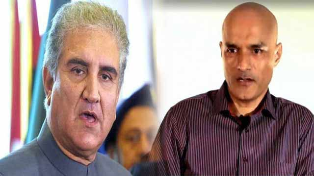 Pakistan to Submit Strong Evidence Against Kulbhushan Jadhav: FM Qureshi