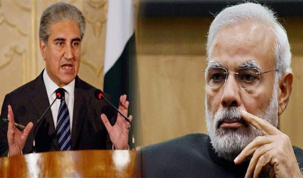 Pulwama Attack: FM Qureshi Responds to Indian Allegations
