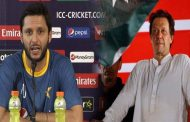Pulwama Attack: Shahid Afridi Supports PM Imran's Remarks
