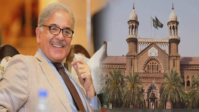 Lahore High Court Granted Bail to Opposition Leader Shahbaz Sharif