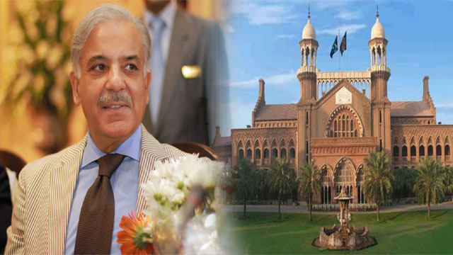 Ashiana Scam: NAB Fails to Prove Allegations Against Shehbaz