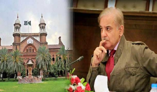 Shehbaz Sharif Files Petition, Seeking Removal of His Name From ECL