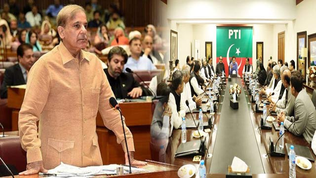 Shehbaz Condemned Government's Decision to Abolish Subsidy on Hajj