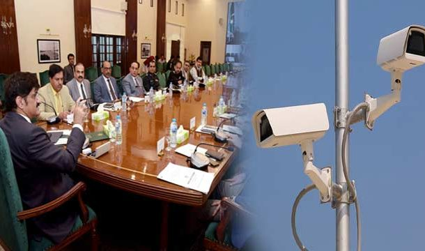 10,000 CCTV Cameras to Be Installed in Karachi
