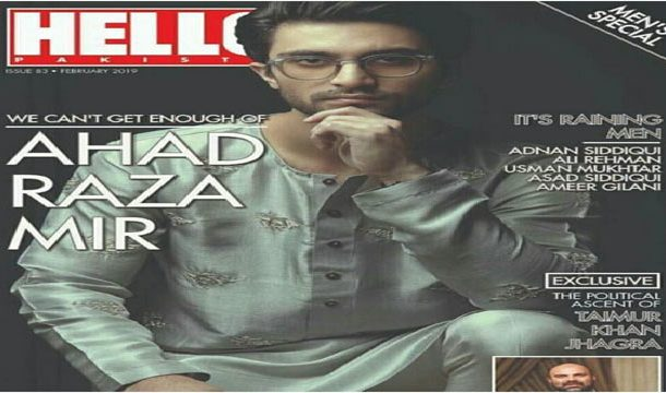 Latest Pictures from Ahad Raza Mir's Hello Magazine Photo shoot